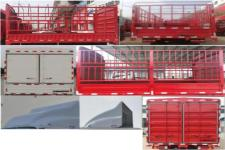 解放牌CA2049CCYP40K2L1T5E5A84型越野仓栅运输车图片