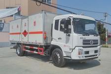 程力威国五单桥厢式货车190-211马力5-10吨(CLW5183XRQD5)