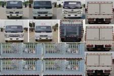 东风牌EQ2040CCYL3BDDAC型越野仓栅式运输车图片