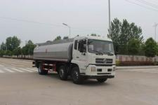 润知星牌SCS5252GSYDFH型食用油运输车