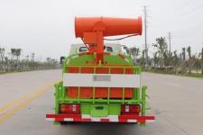 华专一牌EHY5040GPSKM型绿化喷洒车图片
