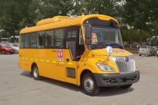 宇通牌ZK6745DX51型中小学生专用校车图片