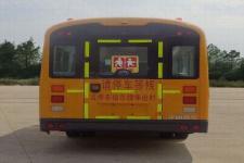 宇通牌ZK6745DX51型中小学生专用校车图片4