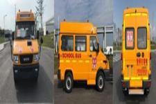 依维柯牌NJ6505YXCA型幼儿专用校车图片2