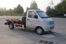 国五东风小型车厢可卸式垃圾车价格