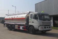 东风御龙后八轮20吨铝合金运油车价格