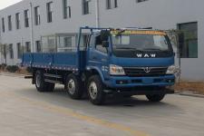 飞碟国五前四后四货车156马力14700吨(FD1213P63K5-4)