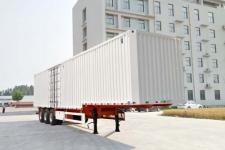 中鱼骏达13米31.5吨3轴厢式运输半挂车(YJD9400XXYE)
