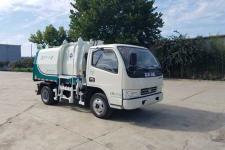 多利卡5方侧装挂桶垃圾车1-60万,厂家直销,来电优惠