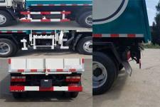赛哥尔牌QTH5043ZZZ型自装卸式垃圾车图片