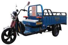 丰收FS2500DZH-4型电动正三轮摩托车
