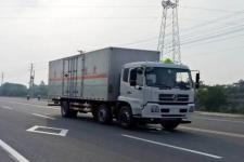 国五东风天龙腐蚀性物品厢式运输车