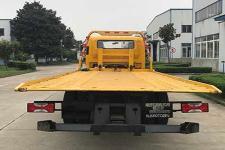 畅达牌NJ5100TQZEV型纯电动清障车图片