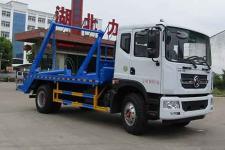 中汽力威牌HLW5161ZBS5EQ型摆臂式垃圾车