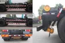 合加牌HJK5250ZXX5EQ型车厢可卸式垃圾车图片