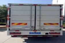 陆地方舟牌RQ5041XXYEVZ2型纯电动厢式运输车图片