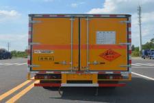 多士星牌JHW5042XQYJX型爆破器材运输车图片