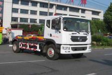 中洁牌XZL5163ZXX5型车厢可卸式垃圾车