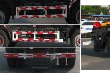 中洁牌XZL5163ZXX5型车厢可卸式垃圾车图片