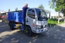 华通牌HCQ5070ZLJDF5型自卸式垃圾车图片