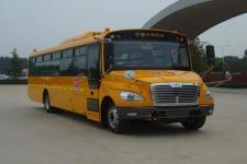 中通牌LCK6106D5Z型中小学生专用校车图片