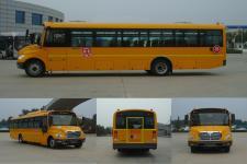中通牌LCK6106D5Z型中小学生专用校车图片2