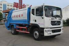 中汽力威牌HLW5164ZYS5EQ型压缩式垃圾车