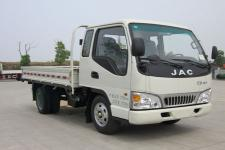 江淮其它撤销车型自卸车国五0马力(HFC3030P93K1B3)