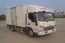江淮骏铃国五单桥厢式运输车131-152马力5吨以下(HFC5043XXYP71K1C2V)