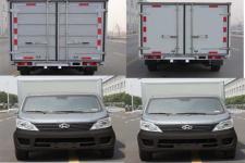 长安牌SC5027XXYDAA5型厢式运输车图片