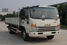江淮国五单桥货车156马力7995吨(HFC1120P71K1C6V)