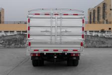长安牌SC5031CCYFAS55型仓栅式运输车图片