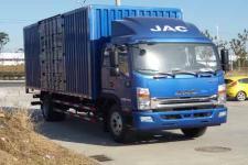江淮帅铃国五单桥厢式运输车160-190马力5-10吨(HFC5142XXYP70K1E3V)