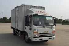 江淮帅铃国五单桥厢式运输车152马力5吨以下(HFC5041XXYP73K1C3V)