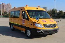 5米|18座江淮幼儿专用校车(HFC6501K1MDXCAF)