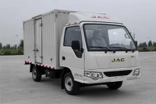 江淮康铃国五微型厢式运输车87马力5吨以下(HFC5030XXYPW4E1B3DV)