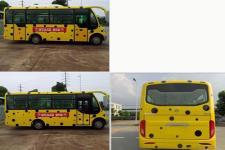 华新牌HM6602CFD5J型城市客车图片2