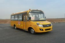 6.9米|24-36座东风小学生专用校车(DFA6698KX5B)