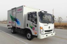 大运轻卡新能源单桥纯电动厢式运输车136马力5吨以下(CGC5040XXYBEV1CAH0)