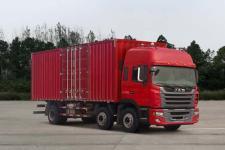 江淮格尔发国五前四后四厢式运输车280-310马力5-10吨(HFC5201XXYP1K4D54S7V)