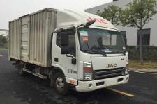 江淮帅铃国五单桥厢式运输车143马力5吨以下(HFC5053XXYP71K1C2V)