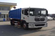 国五东风D9对接自卸垃圾车