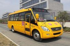 8米|24-41座安凯小学生专用校车(HFF6801KX5)