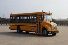 10米|24-52座东风中小学生专用校车(DFH6100B)