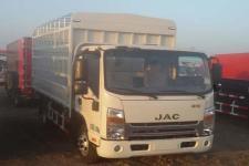 江淮帅铃国五单桥仓栅式运输车120-156马力5吨以下(HFC5043CCYP71K2C2V)