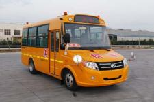 6米|10-19座晶马幼儿专用校车(JMV6605XF1)