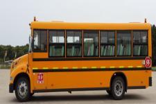 东风牌DFH6920B2型中小学生专用校车图片2