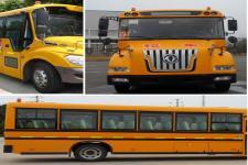 东风牌DFH6920B2型中小学生专用校车图片3