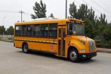 9.2米东风小学生专用校车