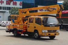 东风国五16米折臂高空作业车
